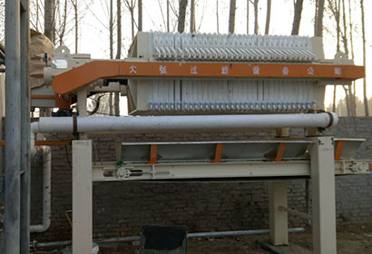 Diesel Filtering Plant