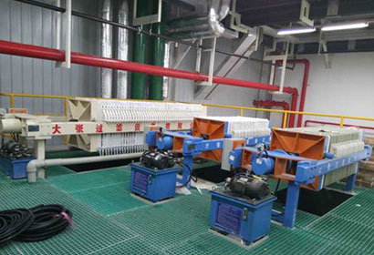 Electroplating Wawstewater Treatment