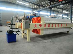How to choose the type of plate and frame filter press?