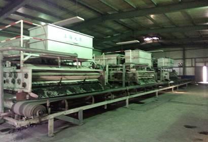 Mining Belt Filter Press