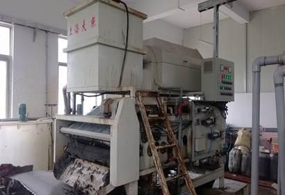Coal Belt Filter Press